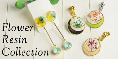 Flower Resin Collection 特集
