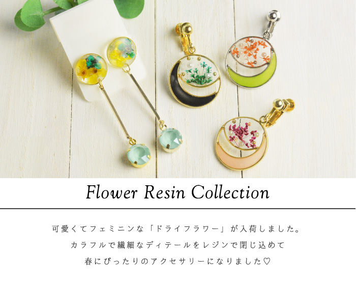 Flower Resin Collection