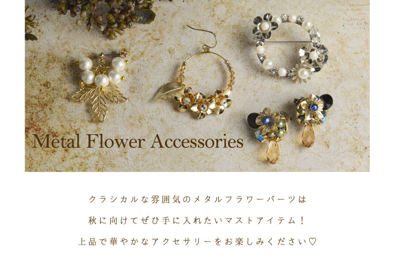 Metal Flower Accessories