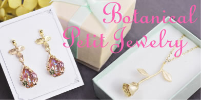 Botanical petit jewelries特集