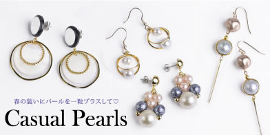 Casual Pearls特集