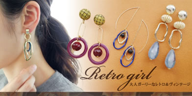 Simple jewelry collection特集